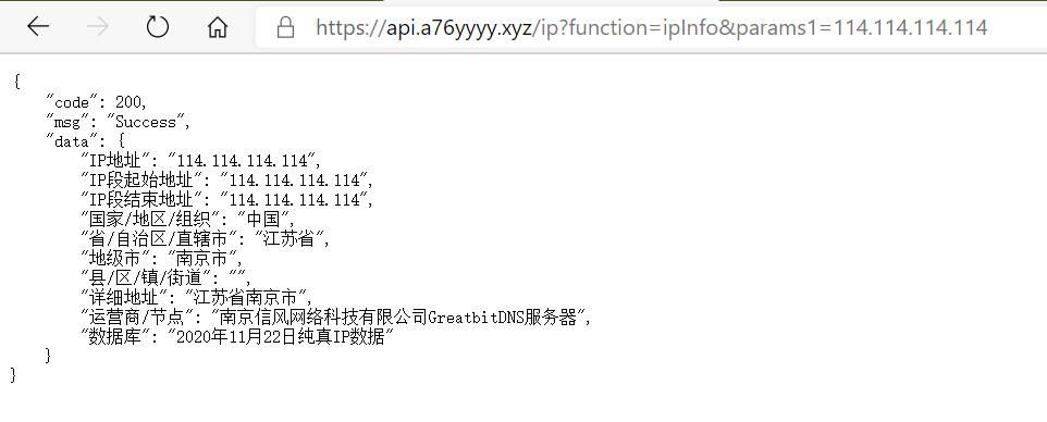纯真IP/ZXinc_IPv6数据库镜像及MySQL脚本更新——IPDATA项目post-91-60d9de4f506df.png5